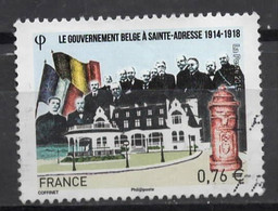 2015 FRANCE  - Oblitéré - Gebraucht