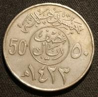 ARABIE SAOUDITE - 50 HALALA 2002 ( 1423 ) - Fahad Bin Abd Al-Aziz - KM 64 - Saudi Arabia - Saudi Arabia