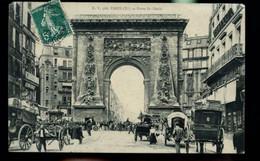 PARIS SAINT DENIS - Ohne Zuordnung