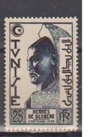 TUNISIE          N°  YVERT  :   347  NEUF AVEC  CHARNIERES      ( CH  2 / 42 ) - Neufs