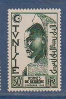 TUNISIE          N°  YVERT  :   348  NEUF AVEC  CHARNIERES      ( CH  2 / 43 ) - Neufs