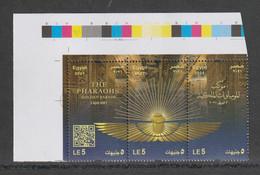 Egypt - 2021 - NEW - Corner - ( THE PHARAOHS Golden Parade - 3 April 2021 ) - MNH (**) - Unused Stamps