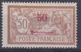MAROC - 35  50 SUR 50 MERSON BRUN NEUF* COTE 29 EUR - Neufs