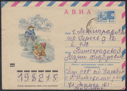 7734 RUSSIA 1971 ENTIER COVER Used ICE HOCKEY CHILD CHILDREN ENFANT ENFANTS KIDS WINTER SPORT USSR Mailed 369 - 1970-79