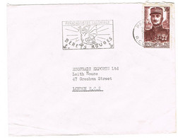 1064 FRANCHET D'ESPEREY SEUL SUR LETTRE POUR L'ANGLETERRE - 1921-1960: Modern Tijdperk