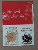 """P1-M11 : Autoadhésif - Année Lunaire Chinoise Du Cochon Avec Une Vignette """"Bonne Année 2007"""" + En-tête - Gepersonaliseerde Postzegels"""