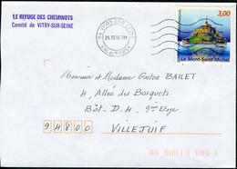 "N° 3165 (1998) - Obl. ""ondulations"" De Vitry-sur-Seine (94) - 1961-...."