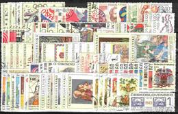 Tchécoslovaquie 1968 Mi 1762-1850+Bl.28-30 (Yv 1615-1697+BF 34-6+PA 68-70), Obliteré, L'année Complete - Años Completos