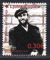 Montenegro 2013 100 Years Since The Birth Of Ljuba Čupića National Hero Of World War II History WW2 MNH A - Montenegro