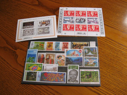 WALLIS ANNEE COMPLETE 2014 NEUVE ** LUXE FACIALE 45,63 EUROS - Unused Stamps