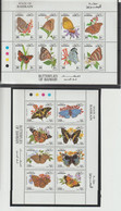 Bahrein 1994 Papillons 505-520 16 Val ** MNH - Bahrain (1965-...)
