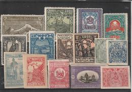 Arménie Lot Des 1er Timbres - Armenia