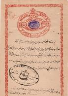 INDE - Etat Princier - MALERKOTLA - 1900 - Court Fee -Type 5 - N° 53 - 4 Annas - - Sonstige
