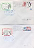 FRANCE  GREVE DE CORSE  1989 2 LETTRES AJACCIO  REVOLUTION FRANCAISE  TRAIN   PEU COURANTS - Strike Stamps