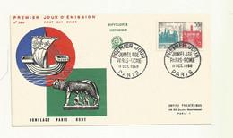 FDC JUMELAGE PARIS/ROME   11/10/1958  COTE  7 EUROS. - Non Classificati