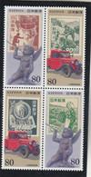 Japon 1995 Yvert  2212 à 2215  ** Neufs Sans Charnière - Historique Du Timbre - Ungebraucht