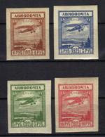 Russia&USSR, 1923, MNH**, MH*. - Unused Stamps