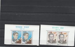 Japon 1994 Yvert  2142 Et 2143  X 2 ** Neufs Sans Charnière - Personnalités De La Culture - Ungebraucht