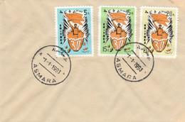 BUSTA ANNULLO SPECIALE ASMARA ERITREA 1993 (367B/4 - Eritrea