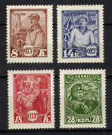 Russia&USSR, 1928,  MH*. - Unused Stamps