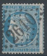 Lot N°60269  Variété/n°37, Oblit GC 2610 Narbonne, Aude (10), Piquage - 1870 Besetzung Von Paris