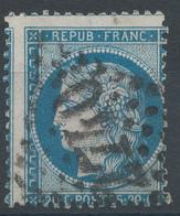Lot N°60270  Variété/n°37, Oblit GC 2740 Orléans, Loiret (43), Piquage - 1870 Besetzung Von Paris