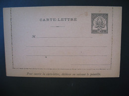 Entier Postal  Carte Lettre  Tunisie  Type Armoiries  25c Maigre  Voir Scan - Covers & Documents