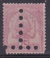 TUNISIE - TAXE 18  75C ROSE PERFORE NSG NEUF SANS GOMME NO GUMMI COTE 230 EUR - Postage Due