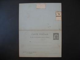 Entier Postal  Carte Postale Avec Réponse Payé Tunisie  Type Armoiries  10c   Voir Scan - Covers & Documents