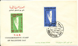 UAR Syria FDC 15-5-1961 Commemorative Stamp Of Palestine Day  With Cachet - Syrie