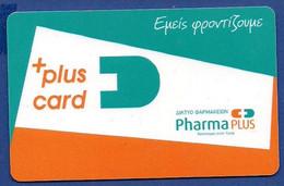Greece Card - Pharmacy Pharma Plus - Other