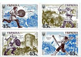UKRAINE 2003 MI.552** - Ucraina