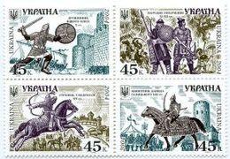 UKRAINE 2004 MI.669-72** - Ucraina