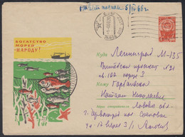 3768 RUSSIA 1965 ENTIER COVER Used FISH FISCH POISSON FISHING FISHER PECHE PECHEUR SHIP CORAL SEA STAR USSR Mailed 239 - 1970-79