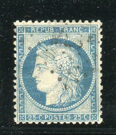 Superbe N° 60 - Cachet Ambulant MLSe - 1871-1875 Cérès