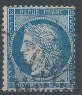 Lot N°60274  N°37, Oblit GC 2602 Nantes, Loire-Inférieure (42) - 1870 Besetzung Von Paris
