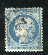 Rare N° 37 - Variété Pli Accordéon - 1870 Besetzung Von Paris