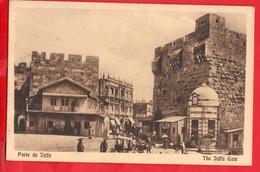 ISRAEL    THE JAFFA GATE     CAIRO POST CARD TRUST SERIES - Israel