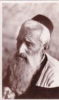 ISRAEL  - Vieil  Israélite - Israel