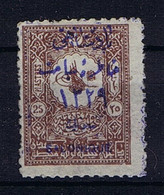 Turkey: Mi 188III  Isf 316 Salonique 1911  MH/* Mit Falz, Avec Charnière - Nuevos