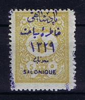 Turkey: Mi 200 III A Isf 329 Salonique 1911  MH/* Mit Falz, Avec Charnière - Nuevos