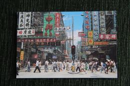Nathan Road, Monkok,Kowloon - China (Hong Kong)