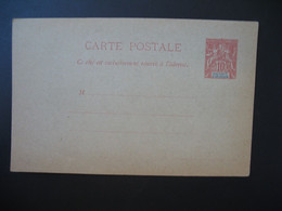 Entier Postal Carte Postale Anjouan  Type Groupe  10c   Voir Scan - Covers & Documents