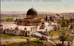 JERUSALEM  ( ISRAEL )  PLACE DU TEMPLE DE SALOMON - Israel