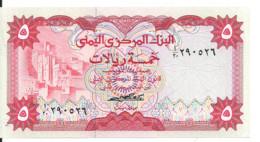 YEMEN 5 RIALS ND1973 UNC P 12 - Yemen