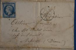 P17 FRANCE BELLE LETTRE 1865 ETOILE DE PARIS POUR VALENCE+ AFFRANCH INTERESSANT - 1862 Napoleon III
