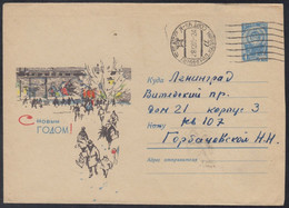 3932 RUSSIA 1965 ENTIER COVER Used NEW YEAR NOUVEL BONNE ANNEE NOUVELLE SHOPPING SANTA PERE NOEL CHILD USSR Mailed 404 - 1960-69