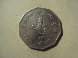 MONNAIE HONG KONG 5 DOLLARS 1976 - Hong Kong