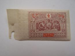 France 1892-1899  Obock Neuf - Neufs