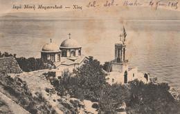 Greece Grece Rare Family Archive Collection CHIOS Island Church WW1 1915 Dardanelles Seddel Bahr Tresor Post - Grèce